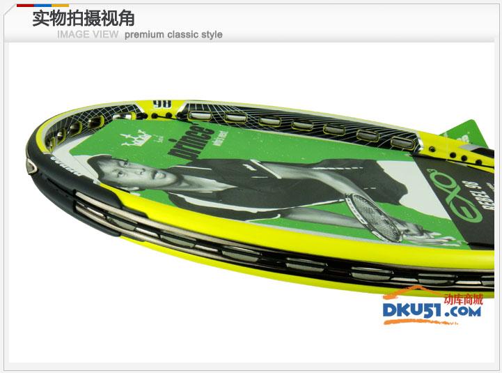 Prince 王子EXO REBEL7T18G中国 力量控制性型 网球拍