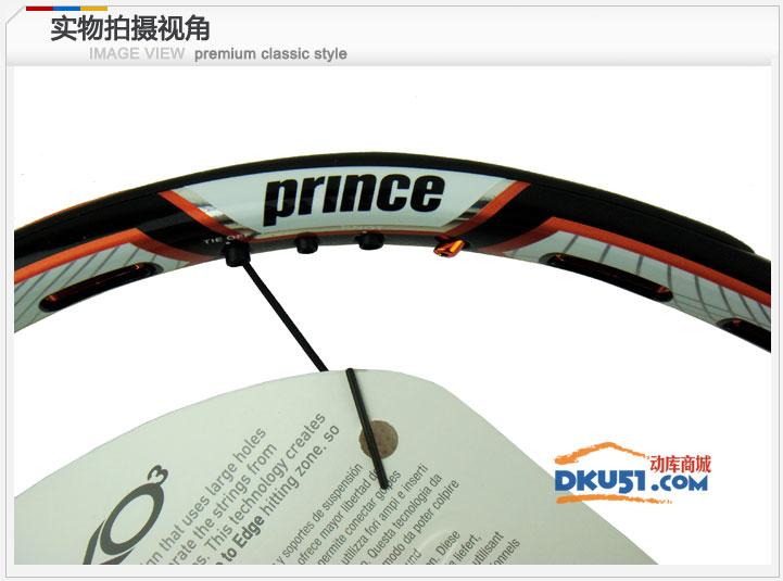 王子Prince EXO3 Tour 100(16X18)网球拍7T12T