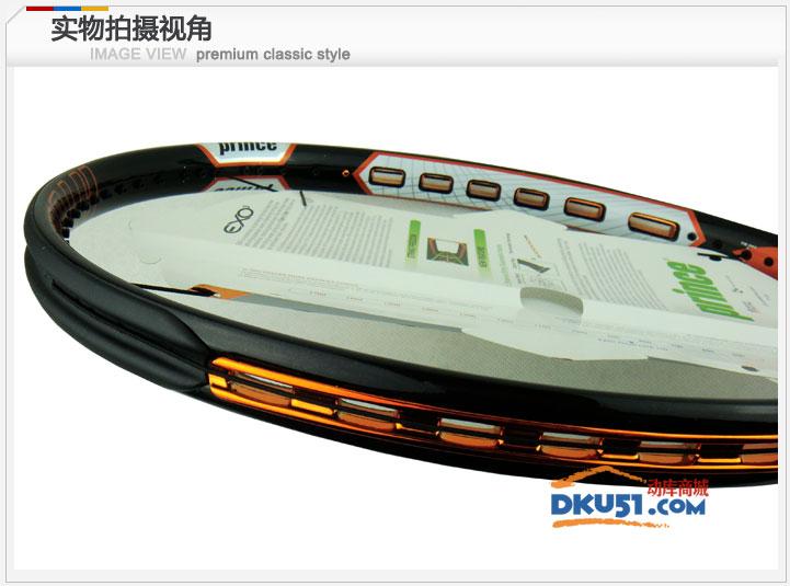 王子Prince EXO3 Tour Lite 100 7T12V 網球拍 比賽用拍