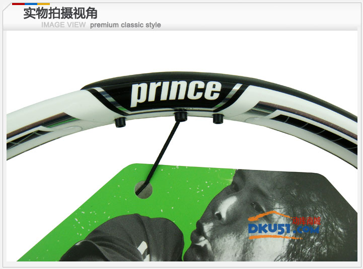 王子Prince EXO3 Warrior DB 100 網球拍 7T17Z
