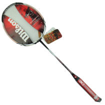 wilson威尔胜 K 女士 羽毛球拍 全碳素 WRT8085