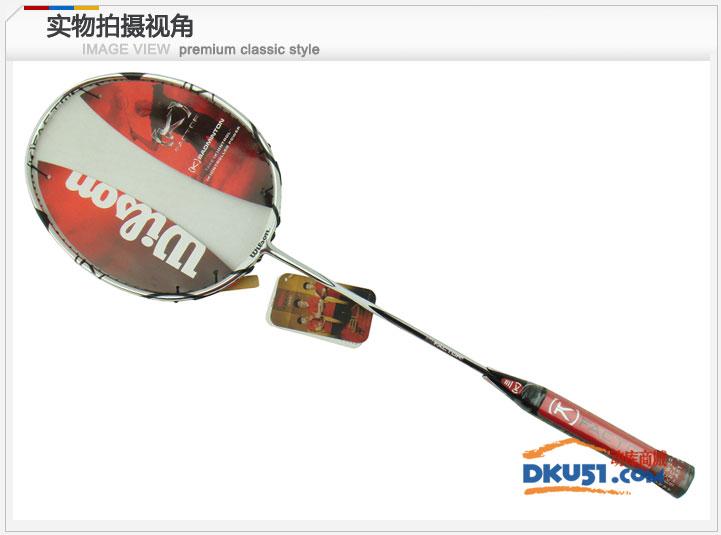 wilson/威尔逊 k Rival 顶级羽毛球拍 WRT8091