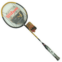 Wilson/威爾勝 CHALLENGER 350 羽毛球拍 (WRT8142)