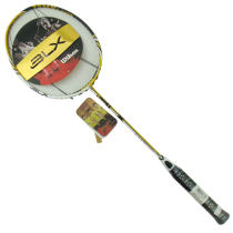 Wilson 維爾勝 BLX Matrix 新-巖脈 羽毛球拍(WRT8174)新品上市