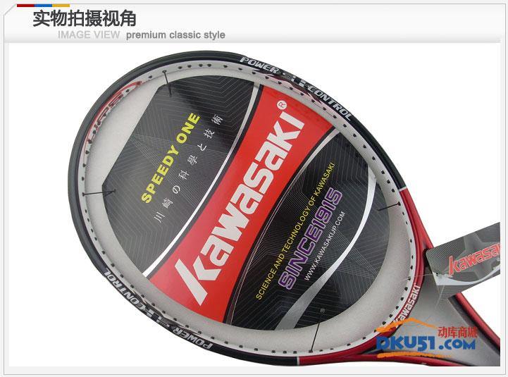 川崎 Kawasaki Craze 450 网球拍/碳素拍/初学进阶型网拍