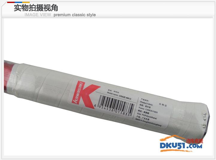 川崎/KAWASAKI CRAZY 460 全碳素網球拍 網拍 紅色款