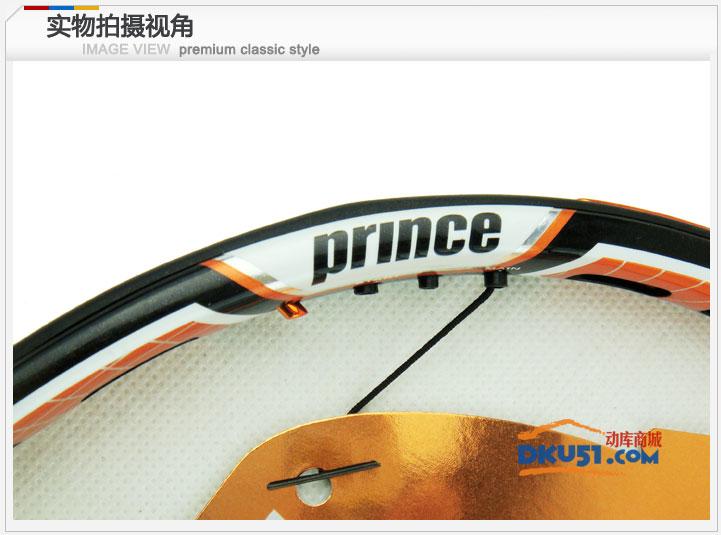 王子Prince EXO3 Tour Team 100网球拍 7T12W