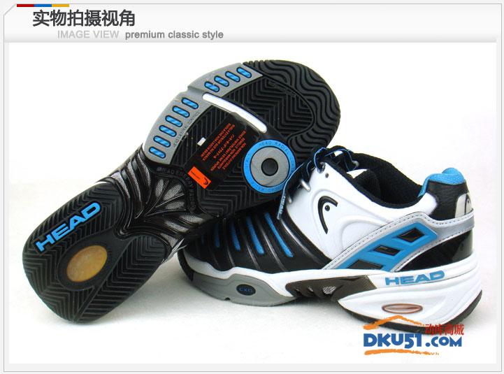 HEAD/海德 Prestige Pro II Men男款網球鞋(272031)