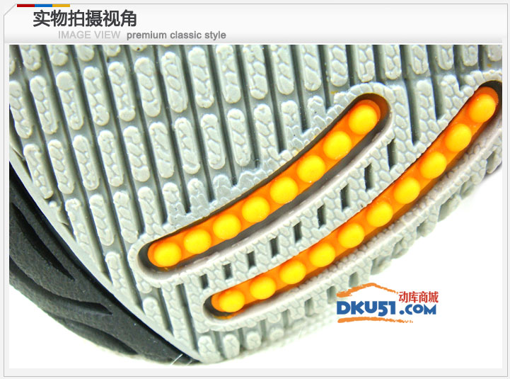 HEAD/海德 网球鞋 运动鞋 男款专业比赛网球鞋 272047