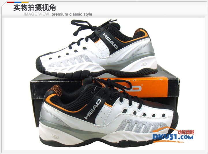 HEAD/海德 網球鞋 運動鞋 男款專業比賽網球鞋 272047