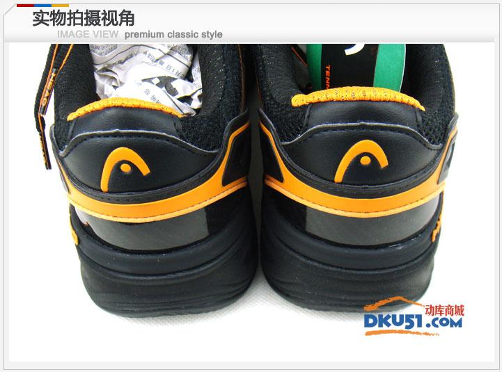 海德Head Radical Pro II Men男子網球鞋272051