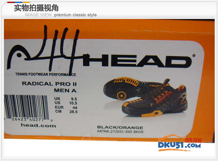 海德Head Radical Pro II Men男子网球鞋272051
