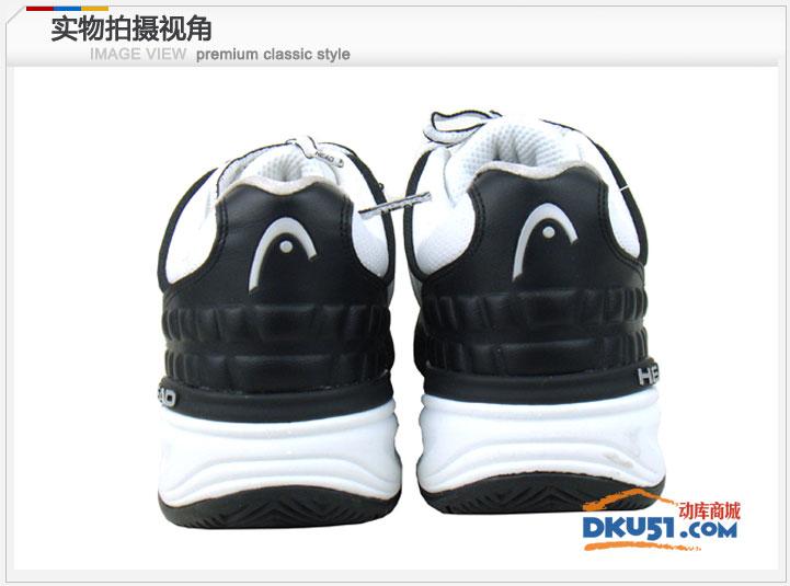 Head海德 Radical Pro II 网球鞋 橙/黑 272110
