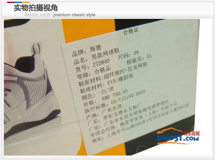Head海德 Mojo Men (272840)網球鞋
