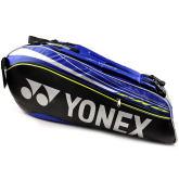 YONEX/尤尼克斯羽毛球运动双肩背包BAG-9226EX 6只装羽毛球包