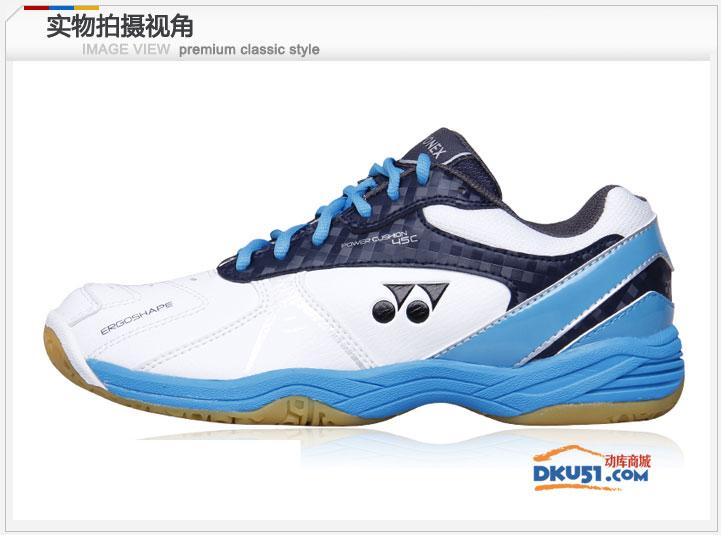尤尼克斯YONEX SHB-45C 86EX简版45C 羽毛球鞋 蓝色款
