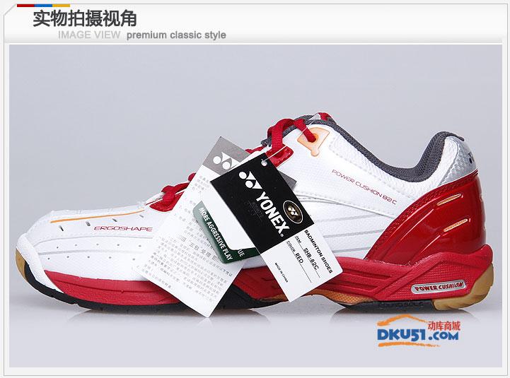 YONEX尤尼克斯YY SHB-82C 羽毛球鞋 CH正品