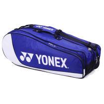 YONEX尤尼克斯6026C羽毛球包(藍色款) 正品CH版