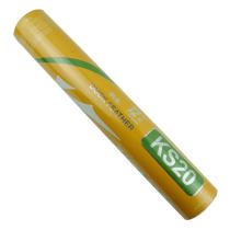 凯胜KASON KS20 羽毛球 超级耐打稳定鸭毛球