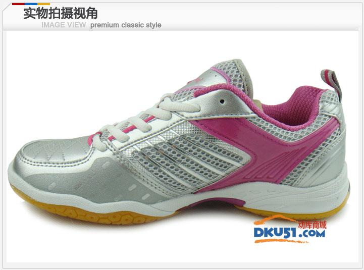 川崎 kawasaki 炫风系列 K-317 女款 羽毛球鞋 运动鞋