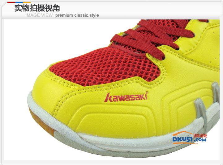 川崎Kawasaki k-309 经典小黄鞋 羽毛球鞋 防滑 减震 大黄蜂