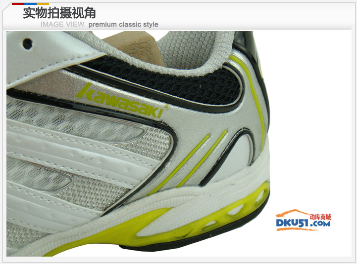 川崎Kawasaki K-316 專業羽毛球鞋 防滑減震透氣舒適 專業級選擇
