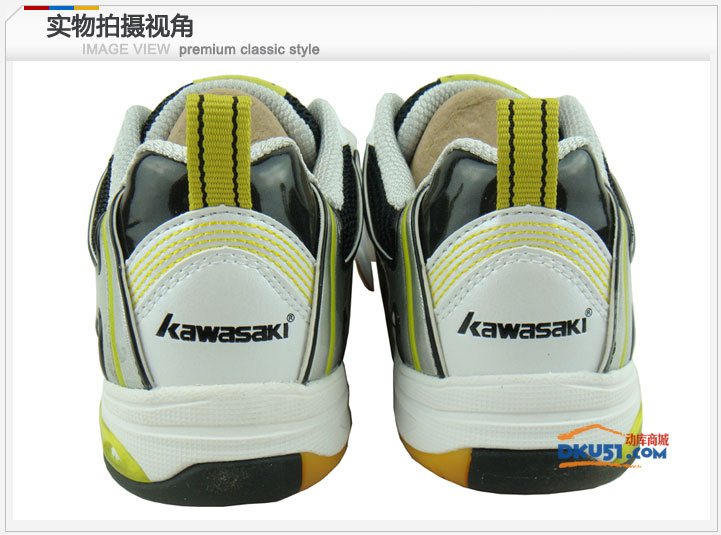 川崎Kawasaki K-316 专业羽毛球鞋 防滑减震透气舒适 专业级选择