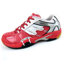 川崎 kawasaki 炫风系列 男女款 K-319 羽毛球鞋 大红枣
