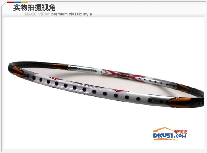 VICTOR 胜利旋风21(SP-21)羽毛球拍 剑走偏锋 韩国队专用