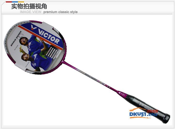VICTOR 胜利亮剑169(BRS-169)羽毛球拍 女士超轻初学羽拍