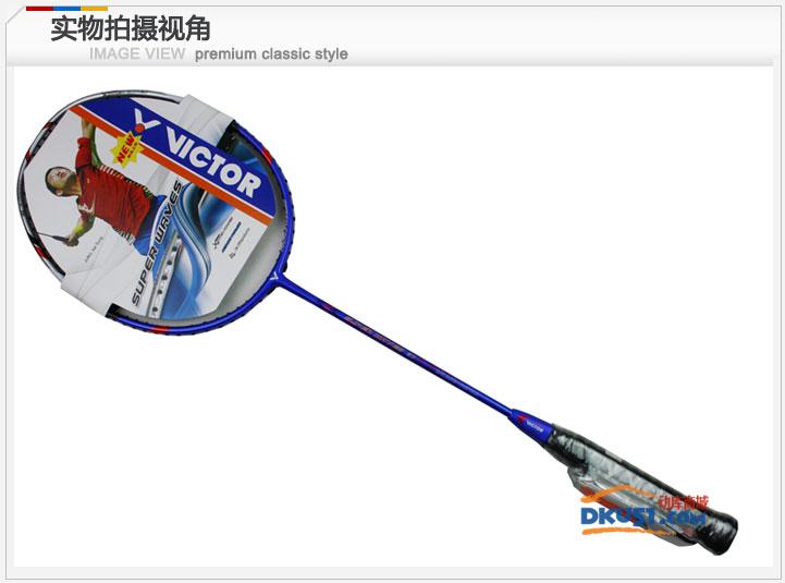VICTOR 胜利超级波37(SW37)羽毛球拍 攻守兼备 强劲弹性