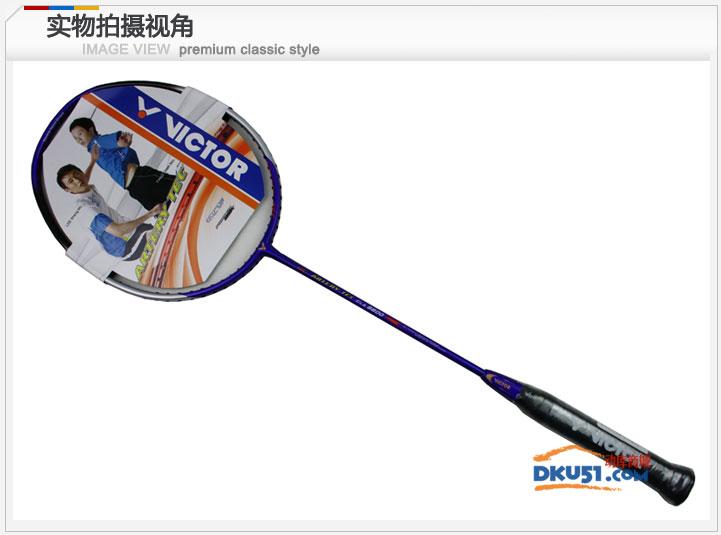 VICTOR 胜利脉动8800(ART-8800)羽毛球拍 紫色脉动,出奇制胜