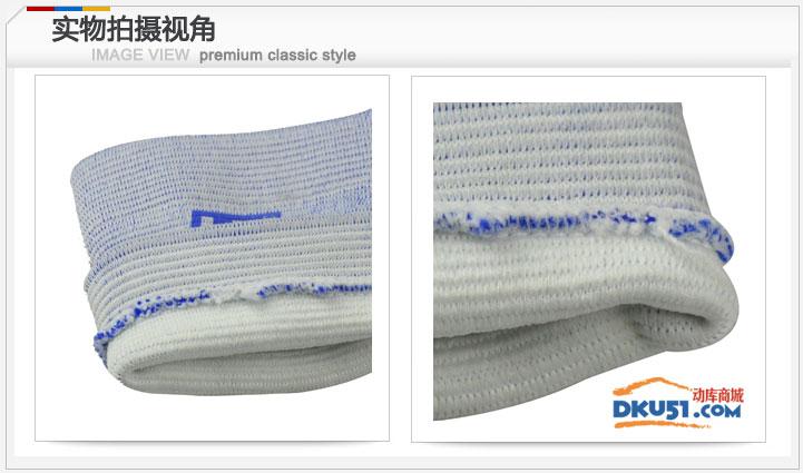 美国LP护具 LP969护腕 吸湿排汗保健型腕护套 运动护腕 带防伪