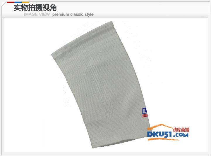 美国LP护具 LP601护膝 透气膝盖束套 针织护膝 关节痛关节炎