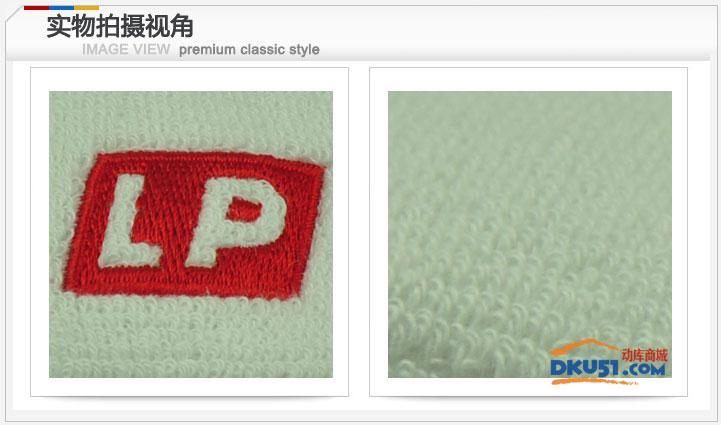 美国LP护具 LP661棉质吸汗头带 瑜伽发带 头套 羽毛球网球 乒乓球