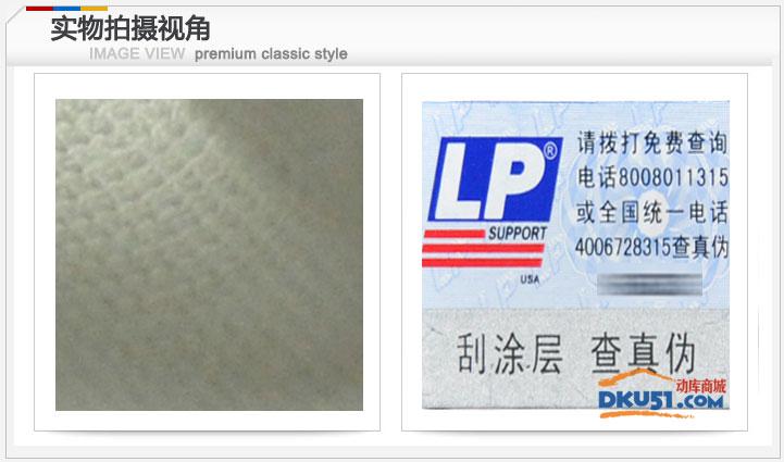 美国LP护具 LP645指关节护套 手指护套 运动护指 仿扭伤