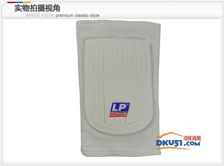 美國LP護具 LP606護膝 簡易型膝部墊片護套 運動護膝 膝蓋護膝