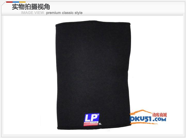 美國LP護具 LP706護膝 標準型膝部護套 運動護膝 保暖 膝關節炎