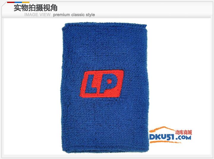 美国LP护具 LP660护腕 棉质手腕汗带 网球吸湿吸汗 毛巾 护手腕