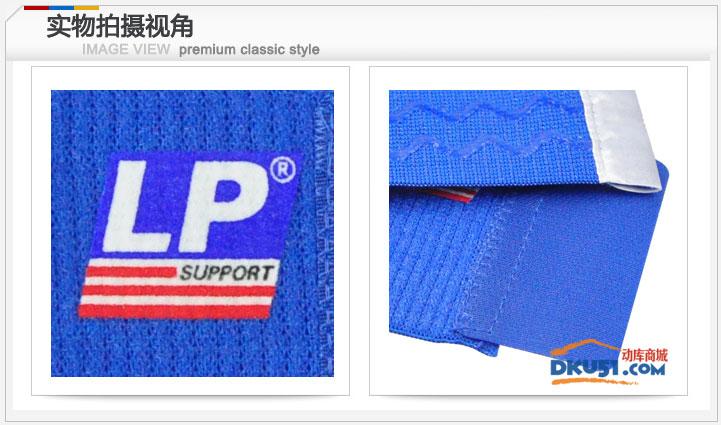 美國LP護具 LP693護腕 MAXWRAP創新波浪紋硅膠 羽毛球運動護腕