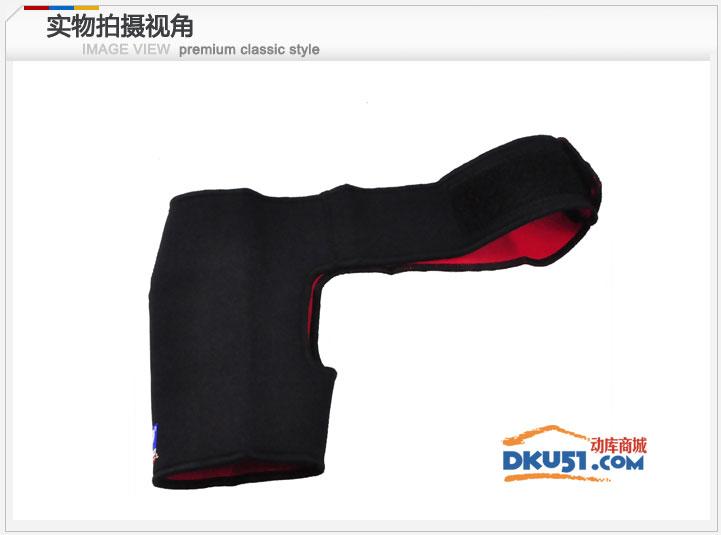 美國LP護具 LP754護肩 護套 肩關節習慣性脫臼 肩周炎 肩扭傷