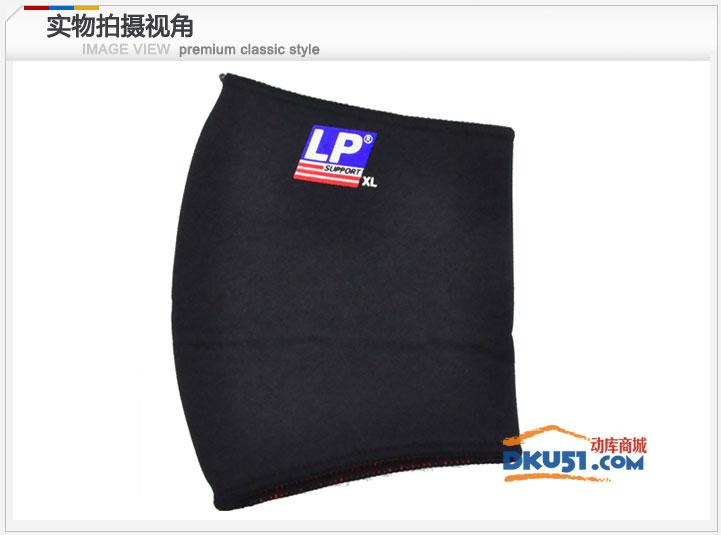 美國LP護具 LP702護肘 標準型肘部護套 緩解關節炎疼痛 籃球網球