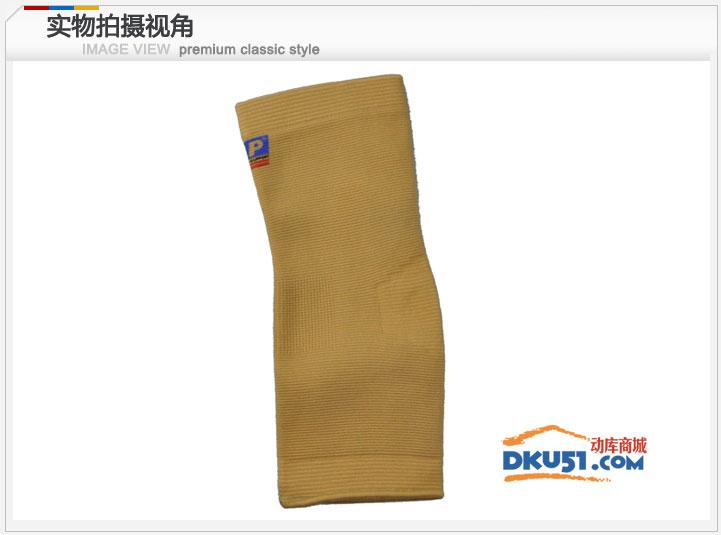 美國LP護具 LP954護踝 踝部保健型護套 運動護踝 籃球足球羽毛球