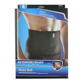 美國AQ護具 AQ3031護腰 标準型減肥增暖束腹帶 乒乓球羽毛球籃球