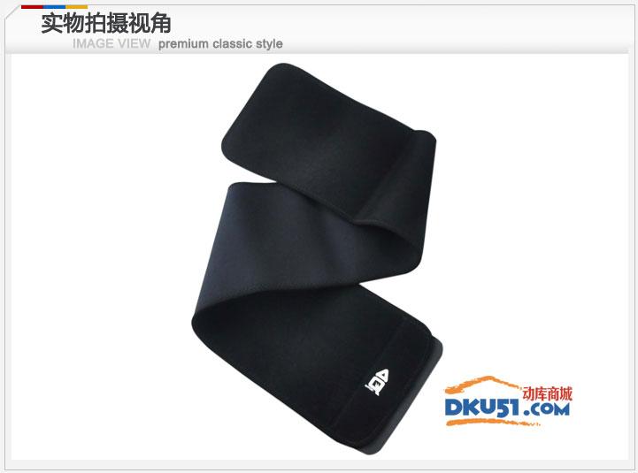 美国AQ护具 AQ3031护腰 标准型减肥增暖束腹带 乒乓球羽毛球篮球