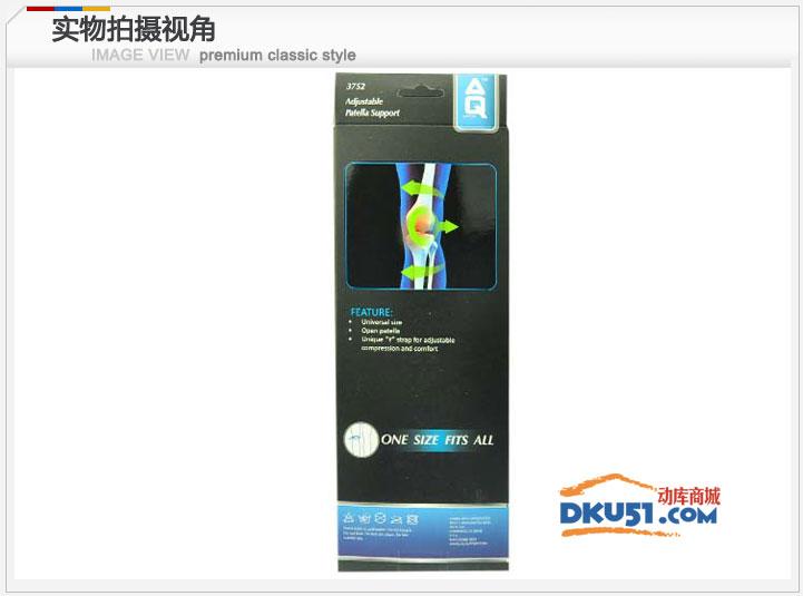 美国AQ护具 AQ3752护膝 可调式髌骨稳定膝部护套 羽毛球网球篮球