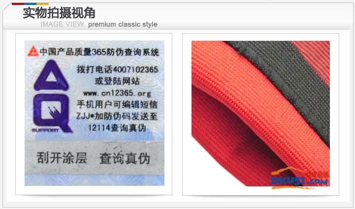 美国AQ护具 AQ1155护膝 关节炎超薄型 保暖防拉伤 羽毛球网球篮球
