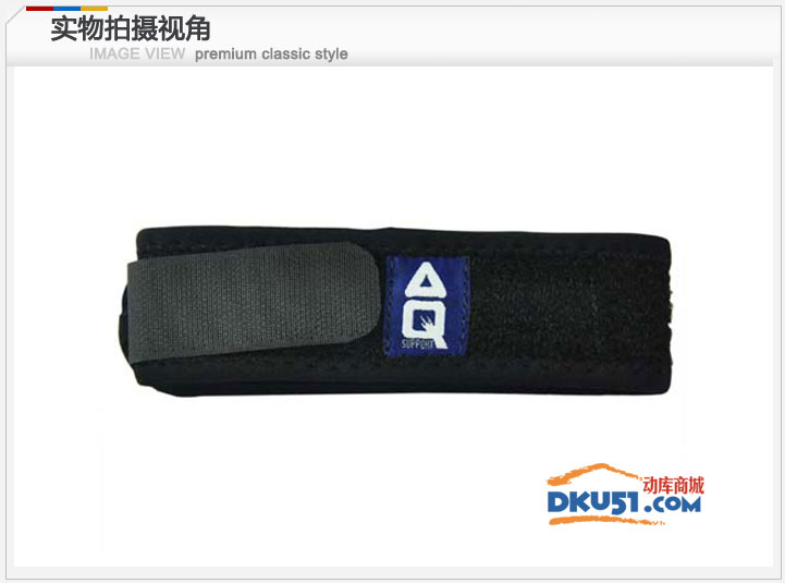 美國AQ護具 AQ5050護膝 髕骨加壓帶保護帶 羽毛球網球籃球足球