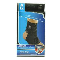 美國AQ護具 AQ9161護踝 足踝彈性繃帶 籃球足球排球羽毛球