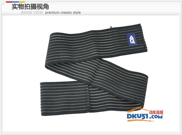 美国AQ护具 AQ9161护踝 弹性绷带 篮球足球排球羽毛球